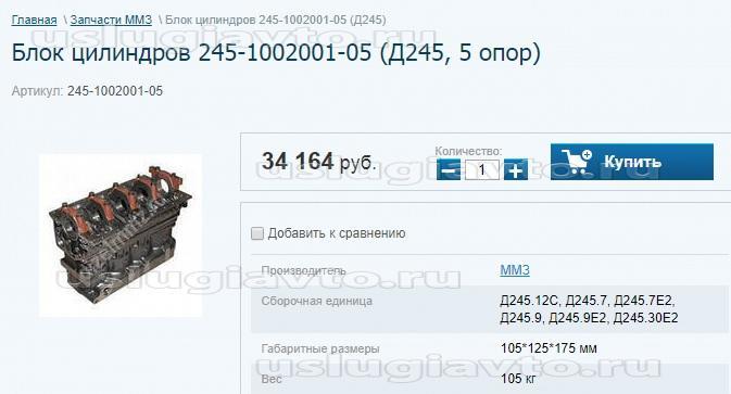 Нажмите на изображение для увеличения.  Название:image_2013.jpg Просмотров:1 Размер:54.1 Кб ID:35837
