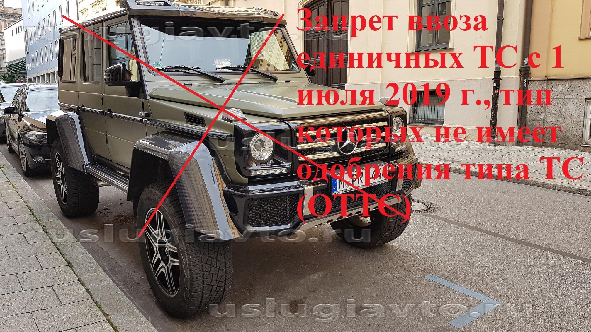 Нажмите на изображение для увеличения.  Название:Mercedes gelendvagen 4x4x2.jpg Просмотров:2 Размер:1.12 Мб ID:36023