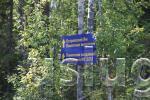 указатель на лесных дорогах